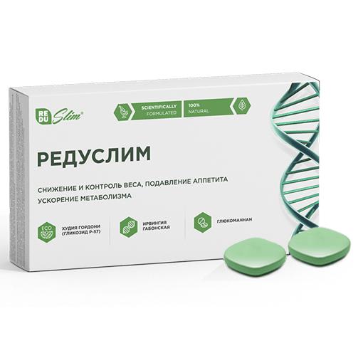 редуслим таблетки для похудения аптека