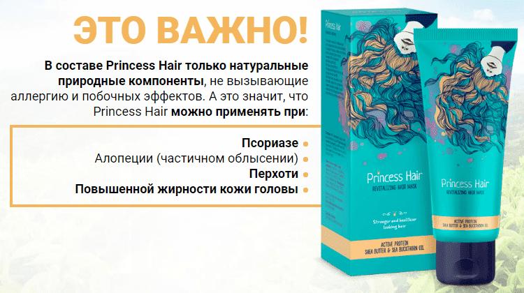 Лечение волос Улица Седова Чебоксары Озонотерапия Улица Ватутина Чебоксары