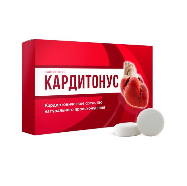 КАРДИТОНУС в Никополе