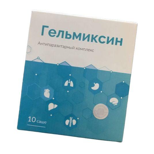 Гельмиксин от паразитов в Уфе