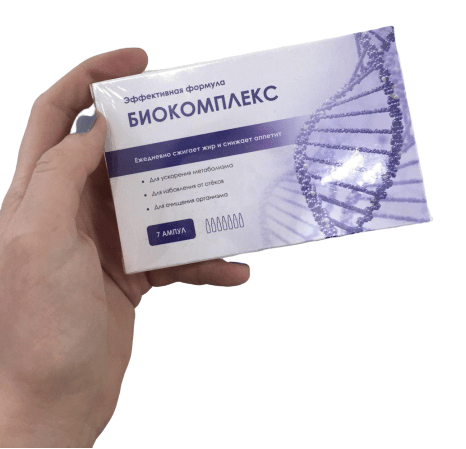 Средство для похудения Биокомплекс в Ангарске