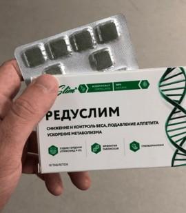 редуслим таблетки для похудения цена спб мужские