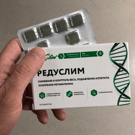 редуслим таблетки для похудения цена отзывы москва
