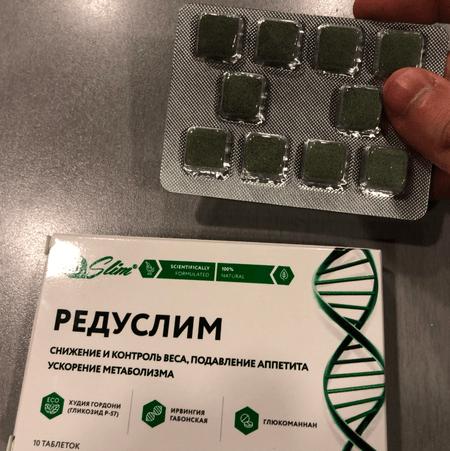 редуслим таблетки для похудения реальные цвета фото