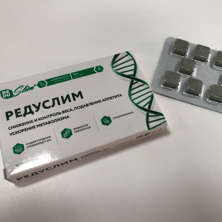 редуслим таблетки для похудения купить в аптеке тула