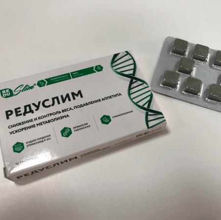 редуслим таблетки для похудения воронеж мтс