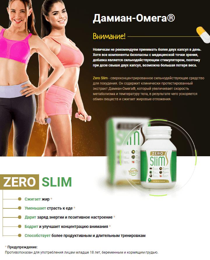 Простое Средство От Похудения. 10 препаратов для похудения. Таблетки для похудения – группа препаратов